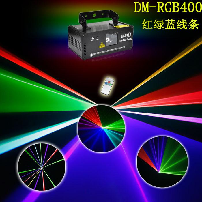 SUNY new RGB laser light voice control line beam light bar KTV stage lamp scanning radium spotlight