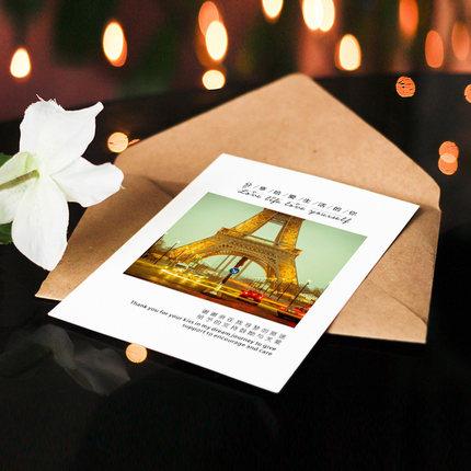 Decal tem mạc  Thẻ sau bán hàng, thẻ đánh giá tốt, thẻ rút tiền mặt, thư cảm ơn, bưu thiếp, tùy chỉn