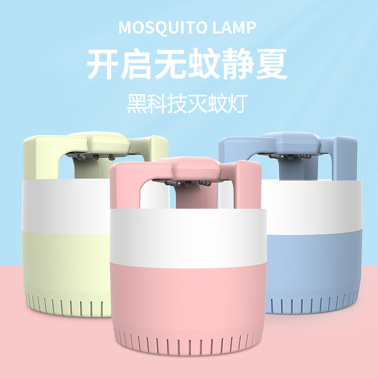 WANLUN New photocatalyst electric mosquito lamp mosquito killing lamp USB household fly sucking and