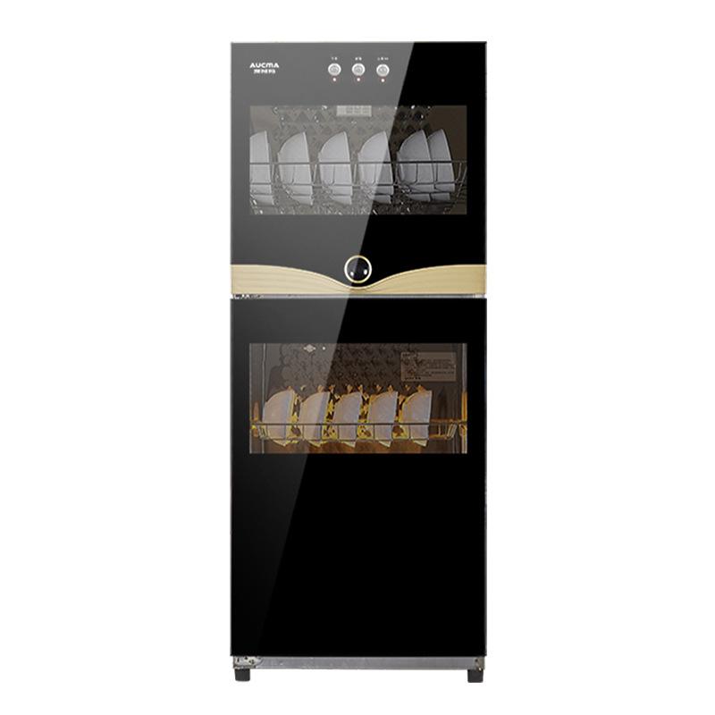 AUCMA/Aucma double door high temperature disinfection cabinet cupboard tableware milk bottle sterili