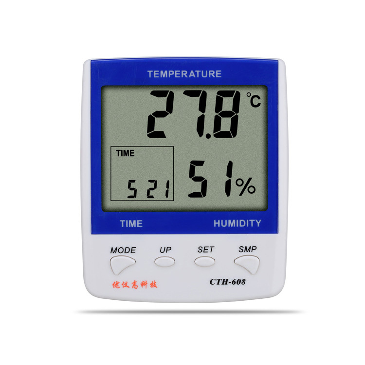 UYIGAO Youyigao cth608 indoor large screen household thermometer and hygrometer with electronic alar