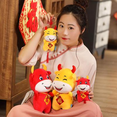YIMEI Búp bê vải 12 động vật gia súc năm may mắn đồ chơi lễ hội năm mới quà tặng hoạt hình hoạt hình