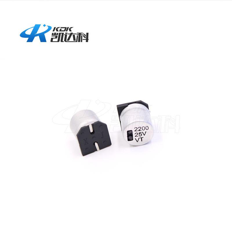Sanyo Chip aluminum electrolytic capacitor 1000uf 50V 16 * 16.5mm polar capacitor 108 SMD