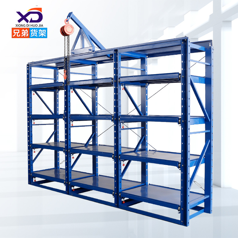 Production workshop standard thickened semi open heavy drawer mold rack 1 ton injection mold storage