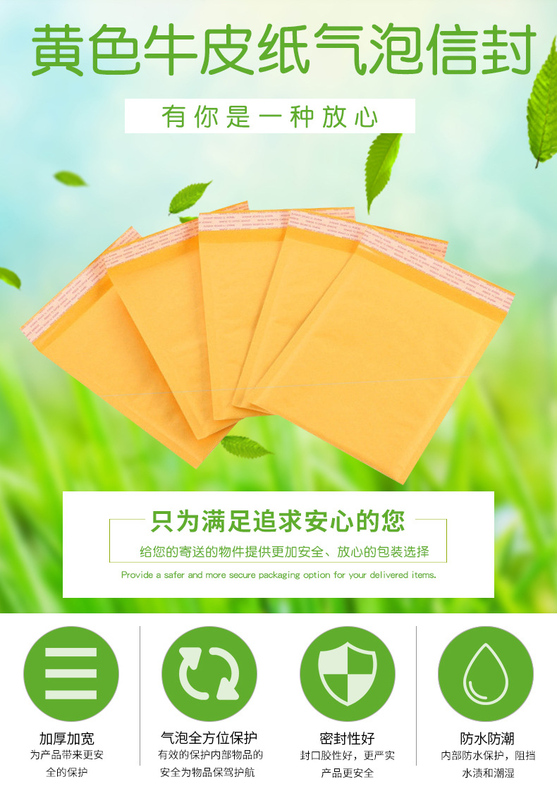 Bubble envelope bag yellow kraft paper bubble bag express packaging bag thickened waterproof shockpr