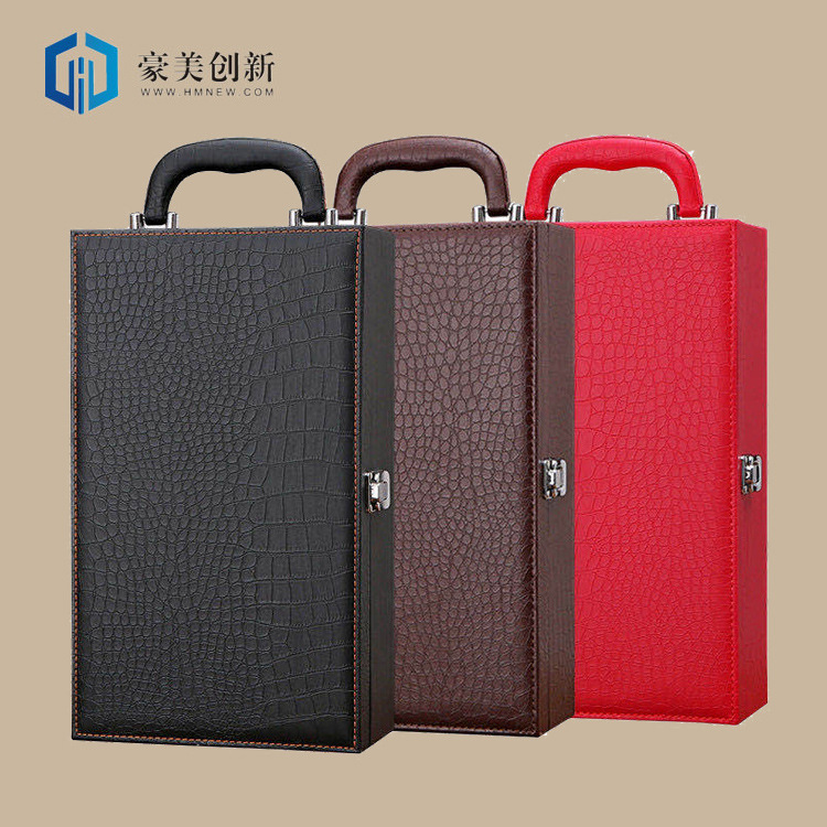 HAOMEI Red wine gift box high grade leather box double crocodile wine case red wine packaging box