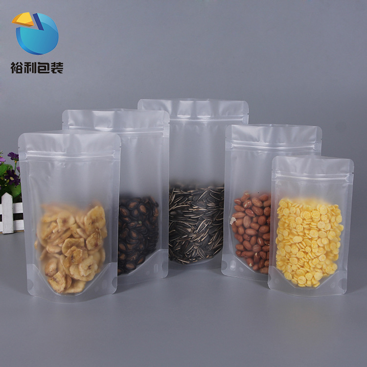 YULI Frosted transparent dry fruit food packaging bag promotion self sealing bag spot candy self sup