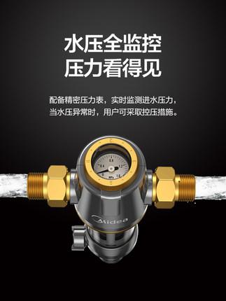 Midea Bộ lọc nước  toàn bộ ngôi nhà vòi nước lọc trước máy lọc nước rửa ngược máy lọc nước trung tâm