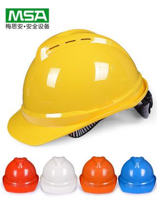 msa Nón bảo hộ  Mei Si'an 500 mũ bảo hiểm sang trọng công trường xây dựng xây dựng kỹ thuật xây dựn