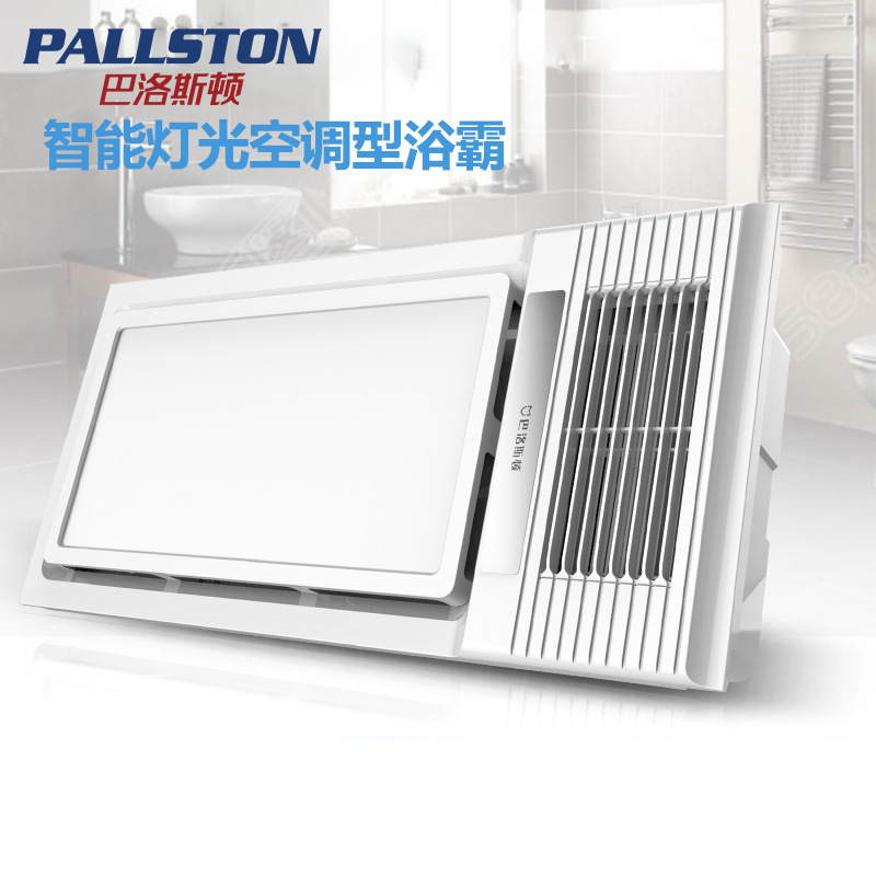 Baroston wind heating integrated ceiling toilet embedded with LED light multifunctional air conditio