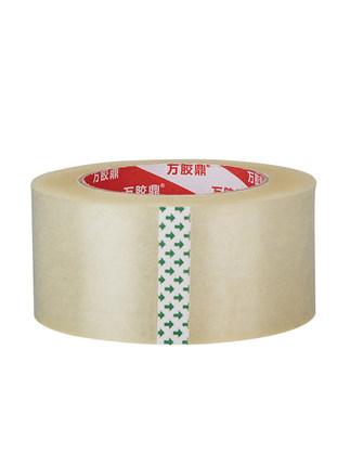 Băng keo đóng thùng   Băng thông niêm phong băng Wanjiaoding / scotch 4,5cm / 4,8cm / 6cm băng thông