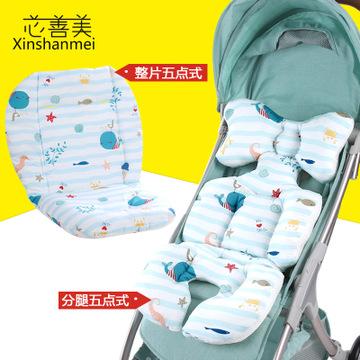 Miếng bông lót đệm cho xe đẩy em bé .