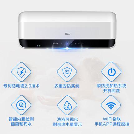 Haier  Điện gia dụng mùa hè / Haier ES40H-SMART5 máy nước nóng điện tức thời cho nhà vệ sinh gia đìn