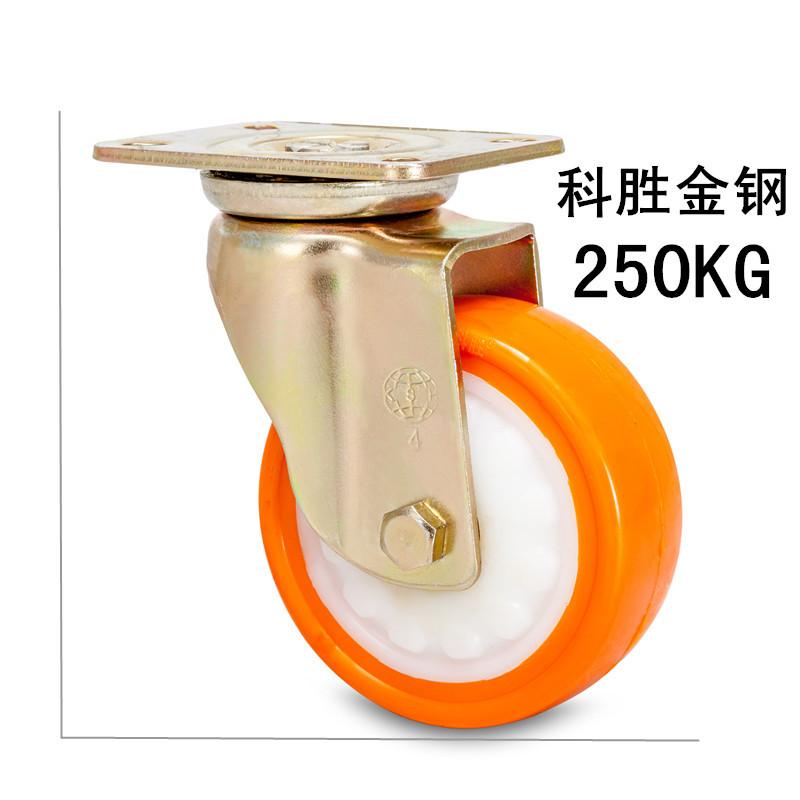 Kesheng 3 Inch 4 inch 5 inch Pu caster polyurethane double bearing universal wheel wear resistant si