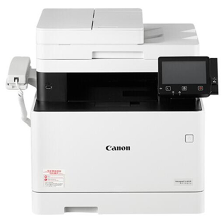 Canon mf735cx / 732cdw color laser printing copy scanning fax all in one machine automatic two sided