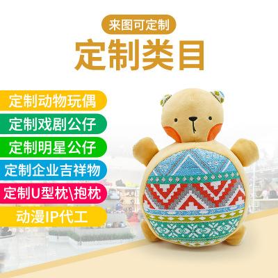 ZHENGQI Búp bê vải Đặt hàng bông búp bê hoạt hình búp bê làm thủ công trong thương mại nước ngoài mô