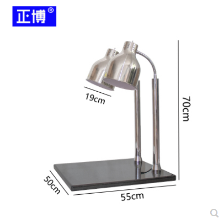Zhengbo Food heating lamp Buffet heating lamp Food heating lamp Double-head heating station Heating