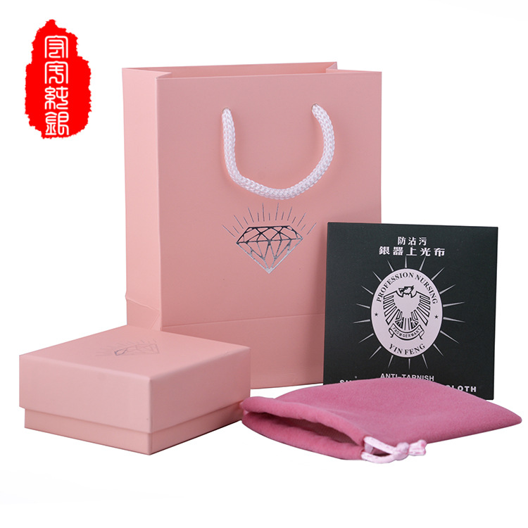 JINHONGYU Silver packing box pink hard card jewelry jewelry square durable with sponge