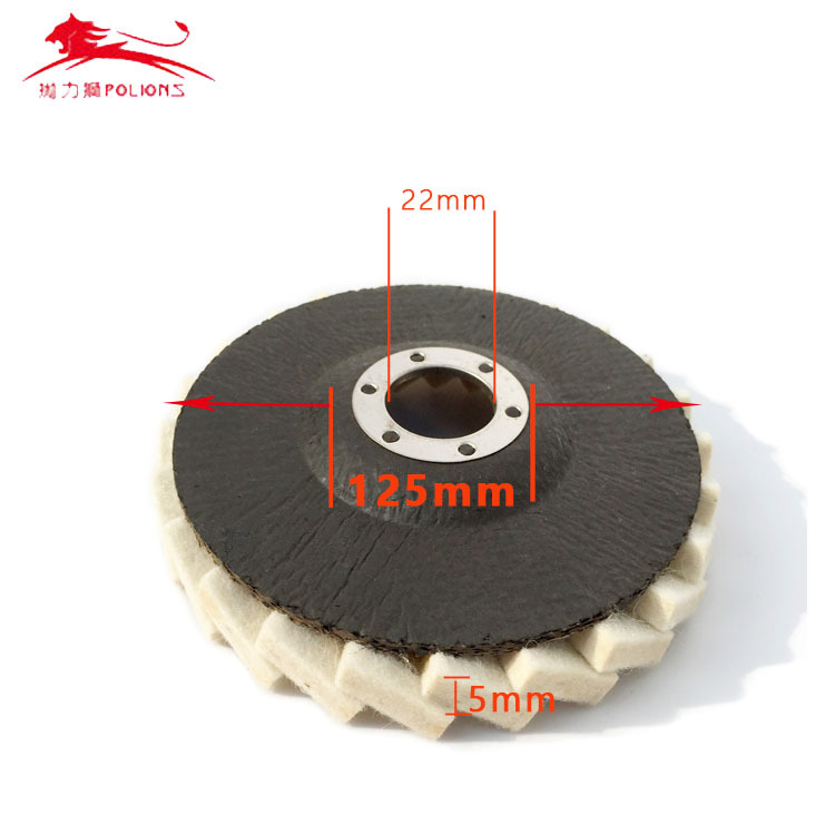 PAOLISHI Spot louver angle grinder polishing disc shutter wheel grinding plate hardware tools wool p