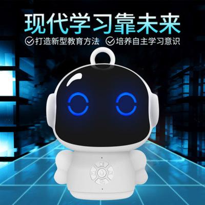 TONGZU Rôbôt  / Người máy Trẻ em robot thông minh học từ đầu để dạy cho các trò chuyện hài hước chơi