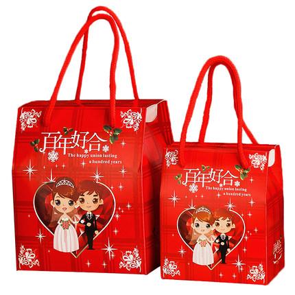 Feixun Túi giấy đựng quà  cung cấp đám cưới hộp kẹo cưới hộp quà cưới hộp quà di động kẹo cưới bao b