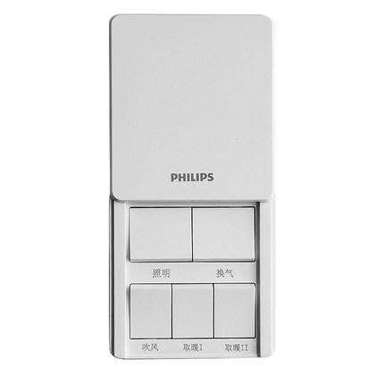 Philips Công tắc  Công tắc sưởi nhà tắm bằng gió Philips Bồn cầu bảng điều khiển đa năng năm mở loại
