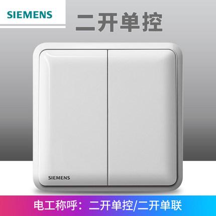 Công tắc  Công tắc ổ cắm Siemens Công tắc điều khiển đơn và đôi gia dụng màu trắng ngọc bích của Sie