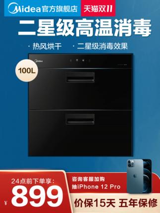 Midea  Tủ khử trùng  Máy khử trùng Midea 90Q15S tủ bếp nhúng gia đình máy sấy khô và khử trùng bộ đồ