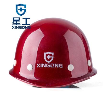 Xinggong Nón bảo hộ   mũ bảo hiểm kỹ thuật công trường xây dựng bảo hiểm lao động chống đập phá lãnh