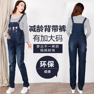 Trang phục bầu Phiên bản hàn quốc thời trang phụ nữ mang Thai quần jean quần mùa xuân phụ nữ mang Th