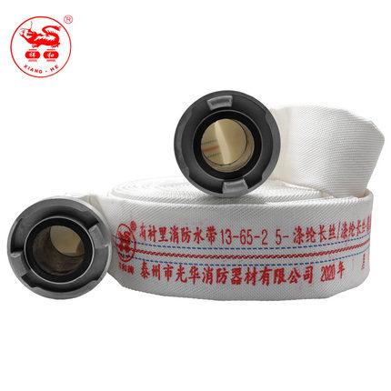 Vòi nước chữa cháy  Vòi chữa cháy 65 GB 13-65-20 polyurethane 25 mét 2,5 inch ống chống đông dày áp