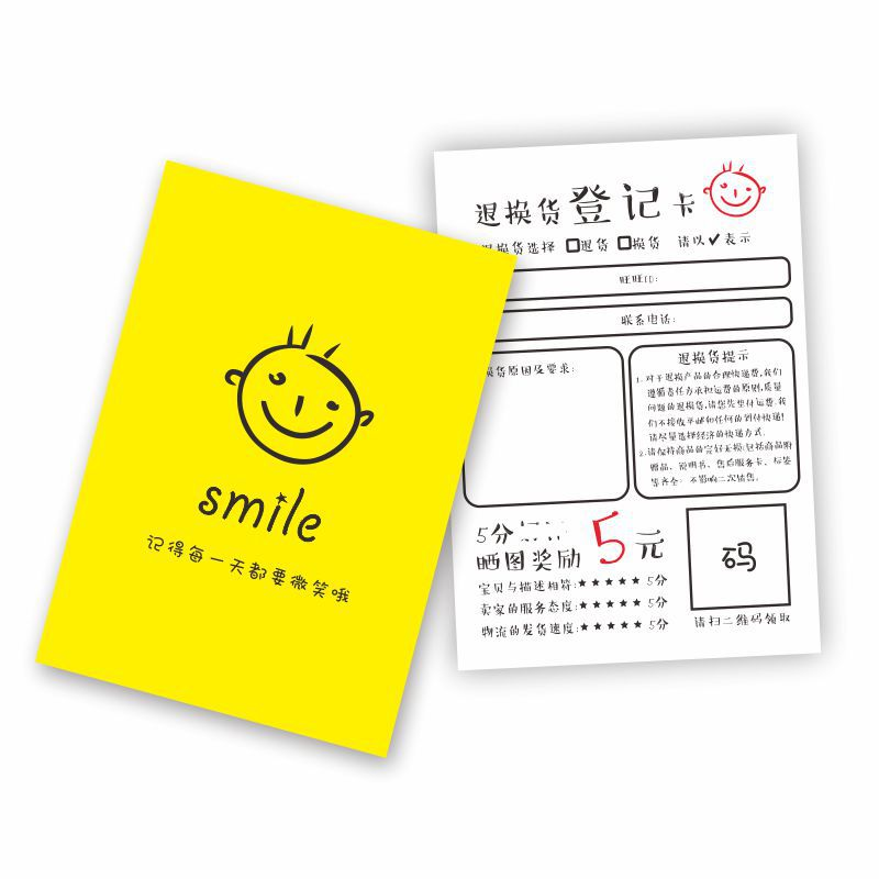 FEIHONG Credit card after sale card review card buyer show print card thank you letter Postcard pape