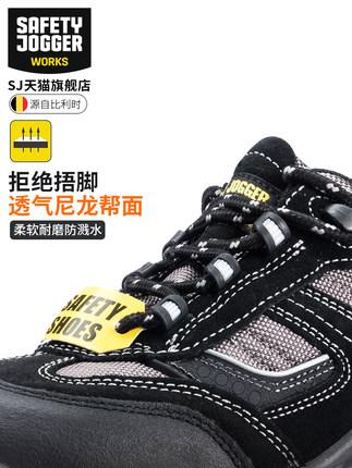 Giày cách điện  Giày bảo hiểm lao động nhập khẩu giày nam mùa đông thoáng khí, nhẹ, cách nhiệt lạnh