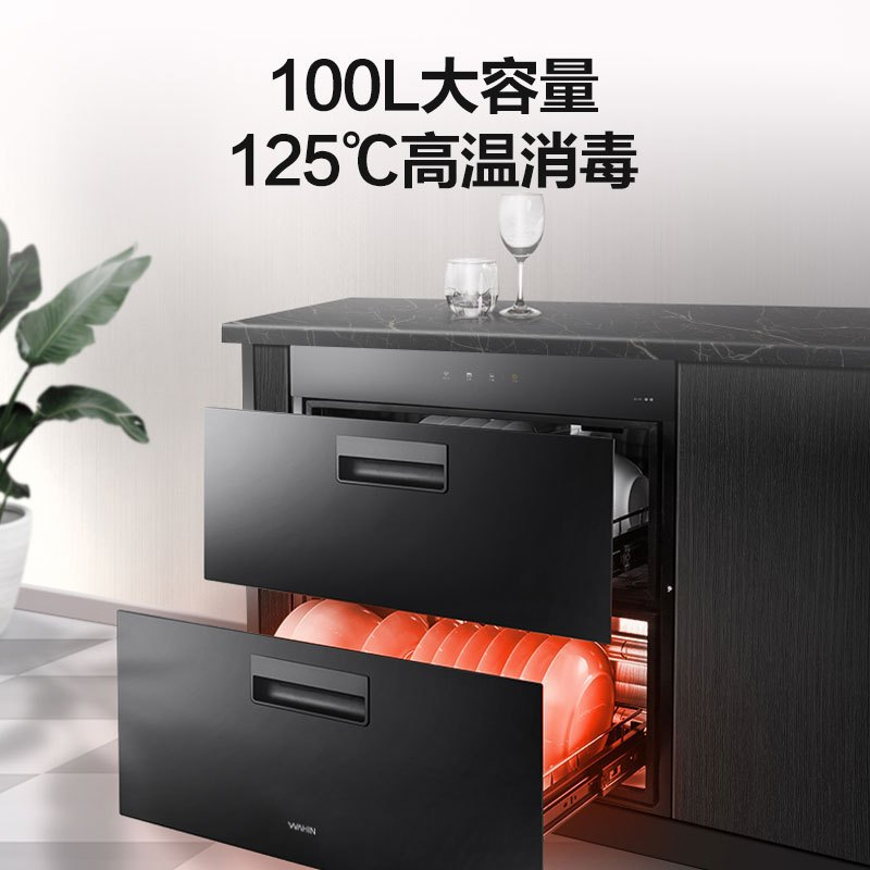 Midea Hualing JQ07 disinfection cabinet embedded household kitchen small tableware sterilization and