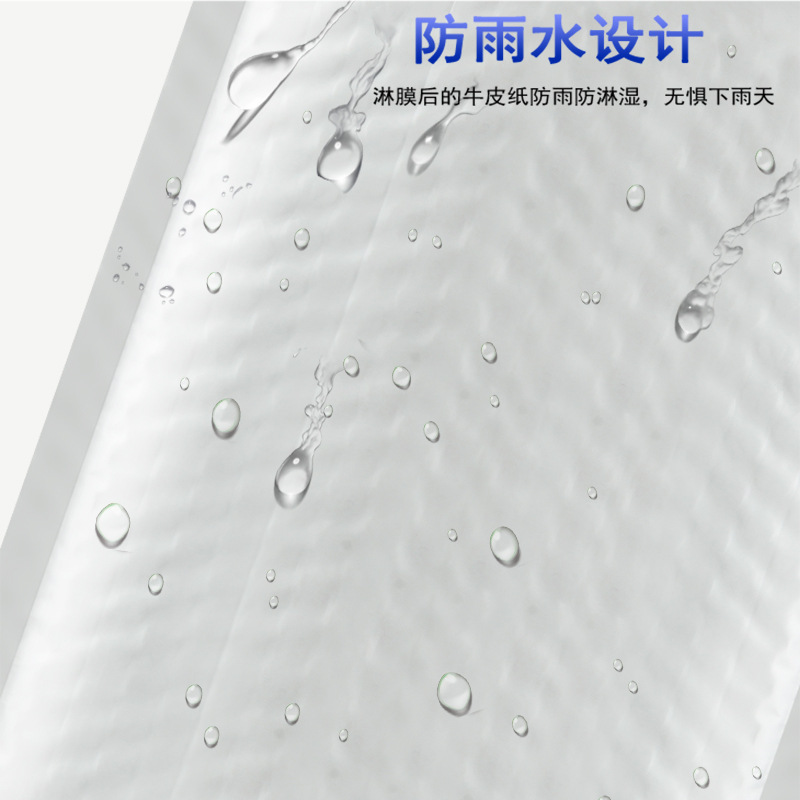 QICHEN White pearl film bubble bag thickened bubble bag express logistics packaging bag waterproof s