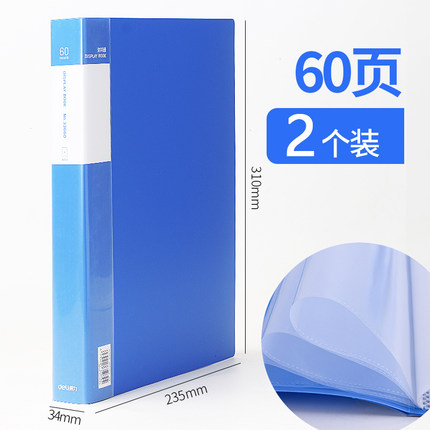Bìa tài liệu Thông tin hiệu quả A4 Thư mục sách trong suốt Túi chèn trong suốt Màu xanh lam Sách lưu
