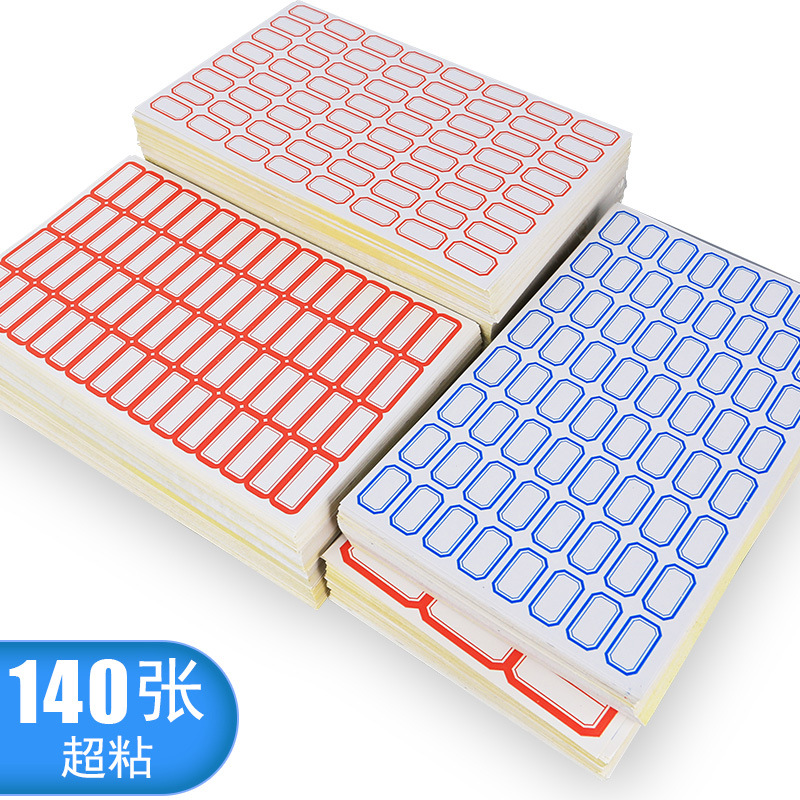 YAXIN Label sticker self adhesive adhesive sticky note stick office handwritten mark mark label name