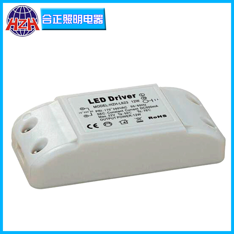 HEZHENG L623 12W constant current driving power supply for ceiling lamp