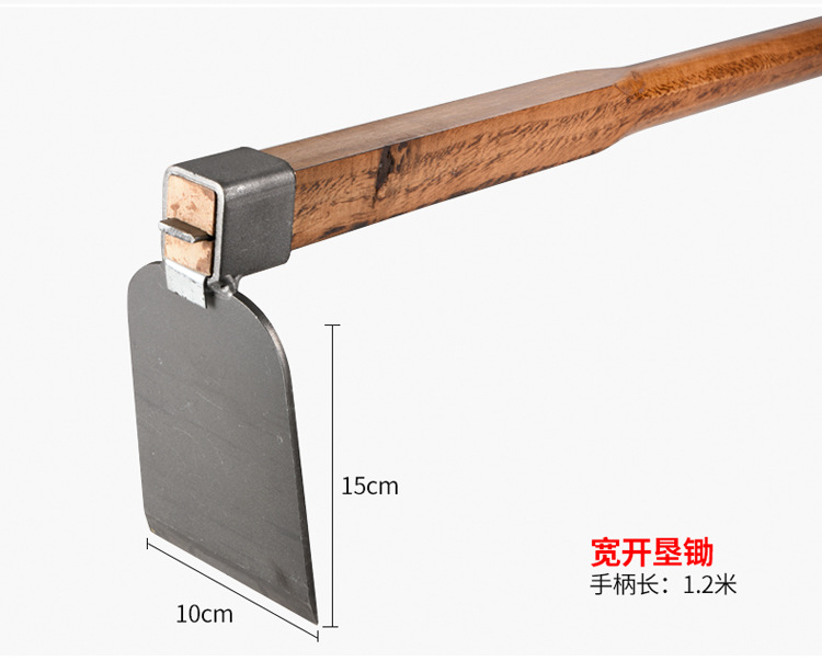 Wooden handle hoe, farm, outdoor, lawn rake, shovel, farm tools, vegetable, flower and gardening too