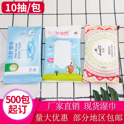 Khăn ướt Khăn em bé ướt khăn giấy 10 gói lấy khăn giấy ướt dùng một lần bán buôn mô hình giấy ướt em