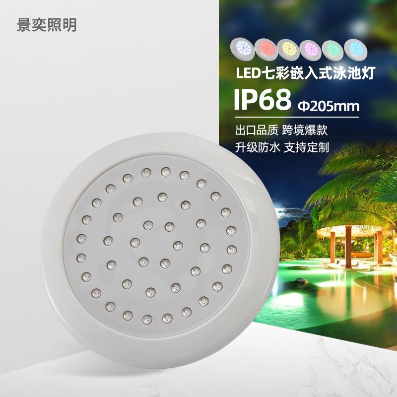 Low voltage 12V swimming pool underwater light LED outdoor plastic film pool underwater light