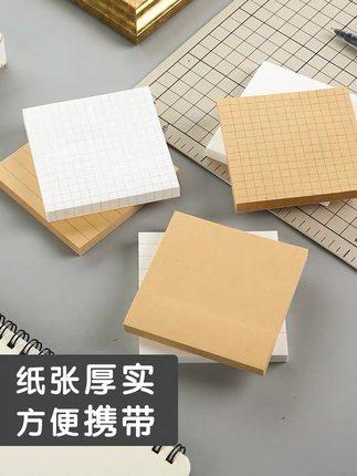 Giấy note  Hương vị này tiện lợi nhãn dán học sinh Chenguang văn phòng phẩm sáng tạo dễ thương cô gá