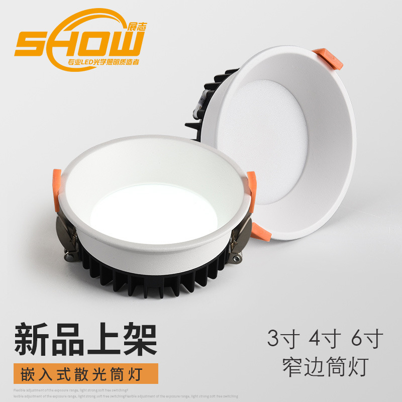 ZHANZHI Deep anti glare die casting engineering downlight shell led downlight shell accessories narr