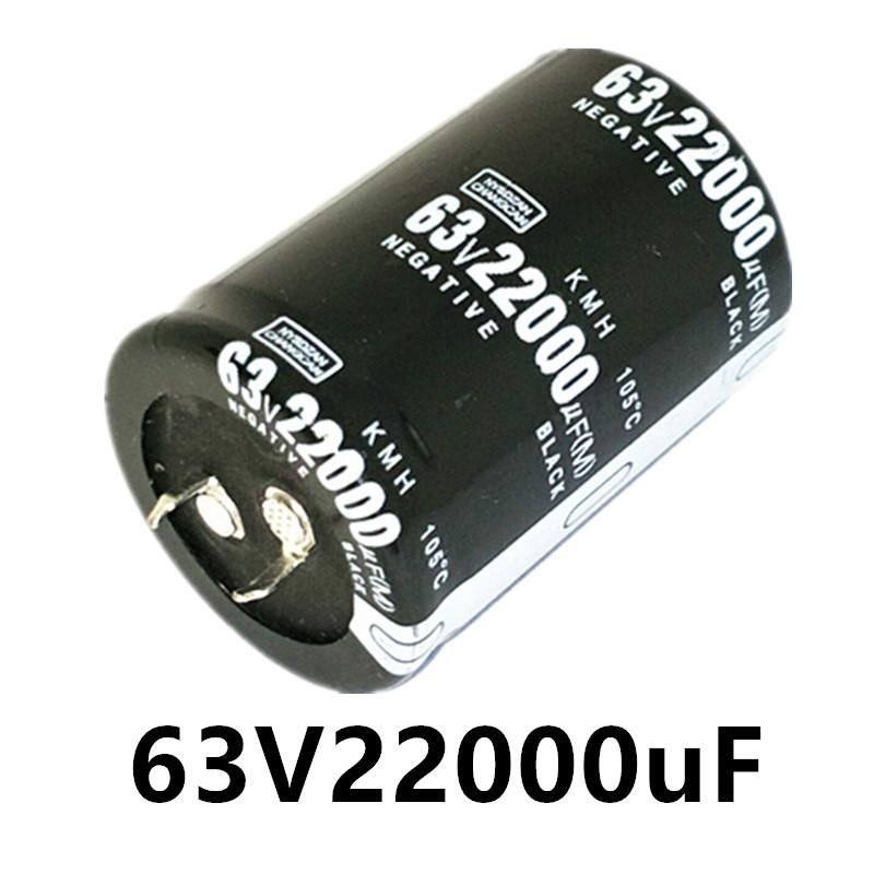 RuHucaJi Power amplifier audio capacitor imported electrolytic capacitor 63v2000uf Volume 35 * 45 *
