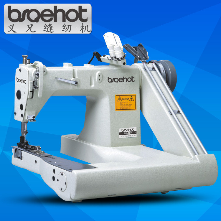 927 shirt burying machine raincoat curved wrist machine industrial sewing machine direct drive tug b