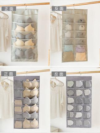 Túi đựng quần lót  Hộp lưu trữ đồ lót vải nghệ thuật đặt quần lót vớ túi tủ quần áo hộp lưu trữ ký t