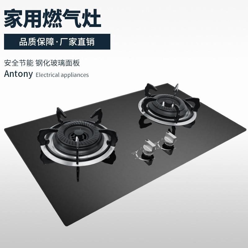 High fire gas stove embedded double stove glass stove gas stove steel cover steel plate stove