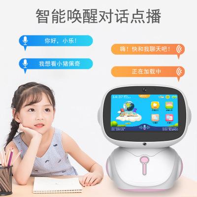 YMYG Máy học ngoại ngữ Tỷ mét trẻ em của mặt trời dạy trẻ em robot đồ chơi đọc bài phát biểu WIFI má