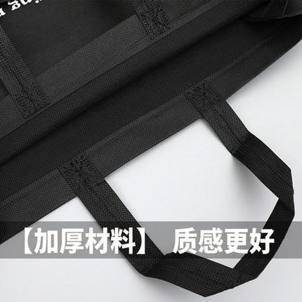 Túi vải không dệt  Cửa hàng quần áo túi xách không dệt logo tùy chỉnh túi mua sắm của phụ nữ tùy chỉ