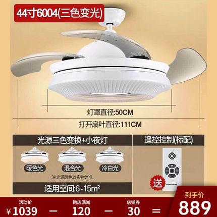 Yongyi Quạt máy  Yufeng Quạt tàng hình Quạt chiếu sáng Quạt trần Đèn chùm Một ánh sáng Đèn quạt tàng